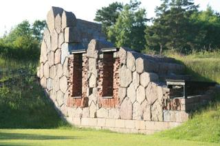 Крепость Бомарсунд, Аландские острова