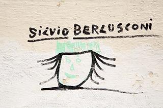 поклонники Берлускони