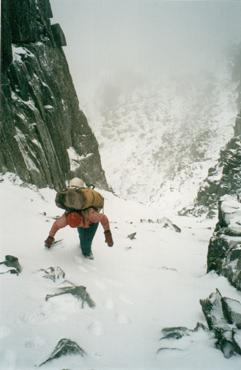 подъём на пер. Кучерявый со стороны ледника Геблера
