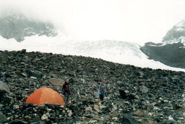 утро на срединной морене ледника Куркуре. Алтай