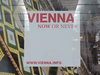 вена австрия плакат