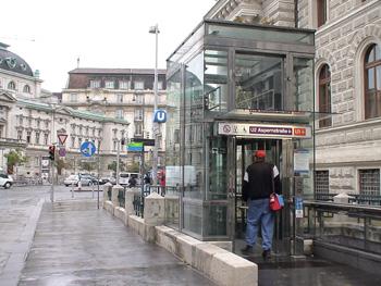 австрия вена метро
