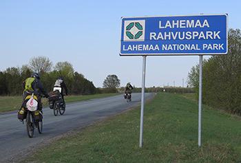 Финляндия велосипеды поход