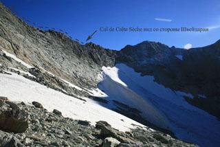 спуск с перевала Crete Seche в Швейцарию