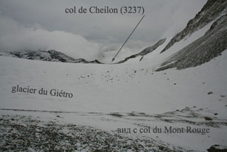 вид с col du Mont Rouge на col de Cheilon