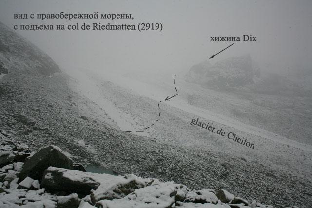 вид на ледник Cheilon с правобережной морены