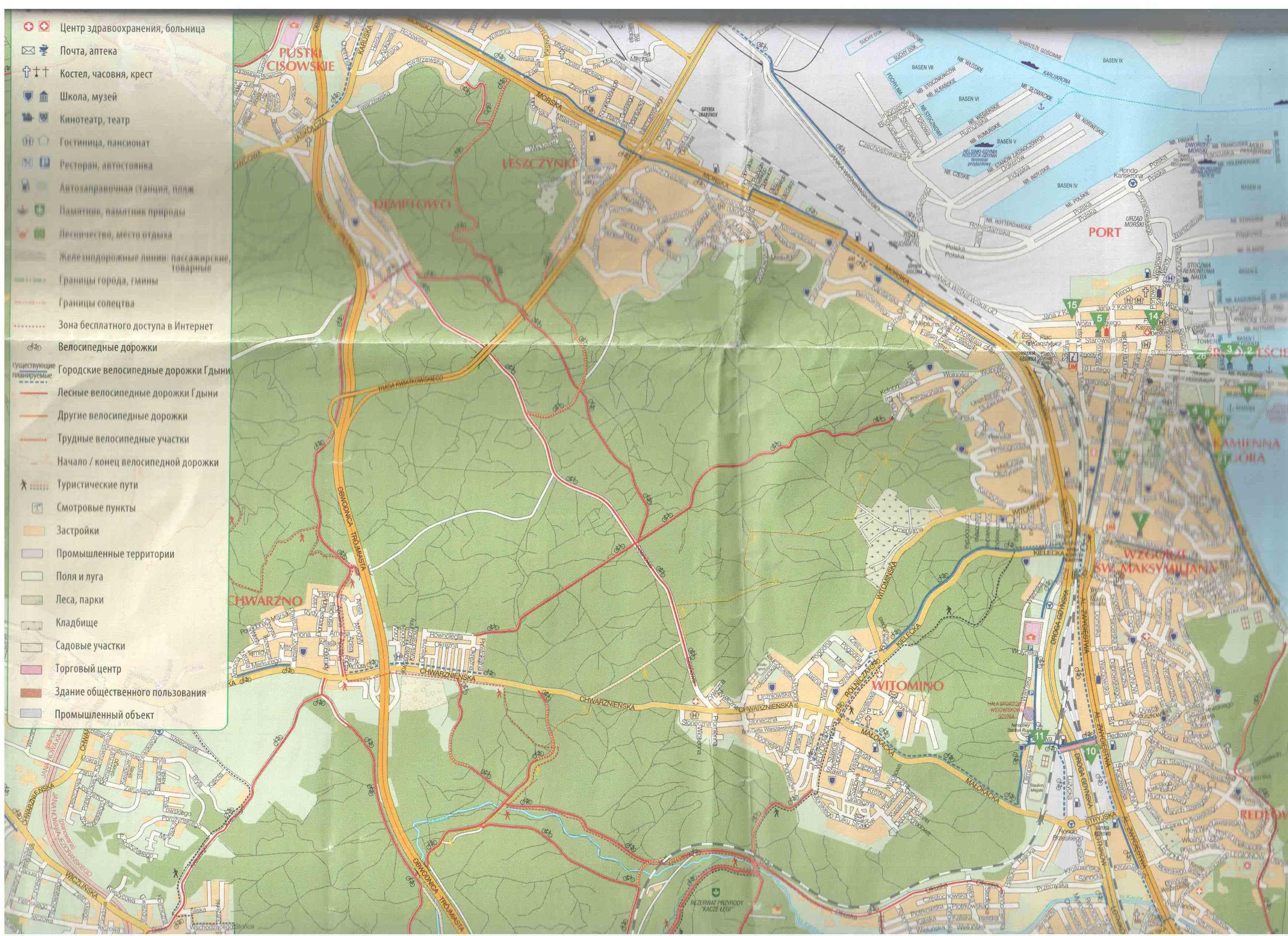 Гдыня карта велодорожек