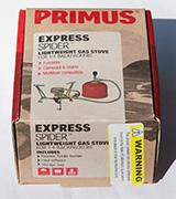 Primus Express Spider - универсальный вариант горелки
