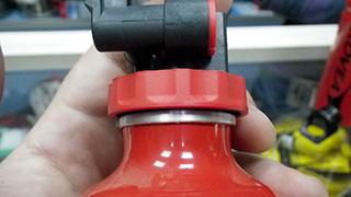 бутылка для топлива MSR