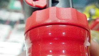 бутылка для топлива Primus и насос MSR