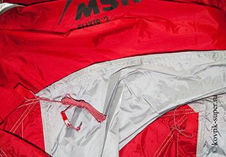 палатка msr elixir купить в санкт-петербурге