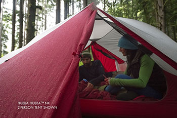 палатка msr купить