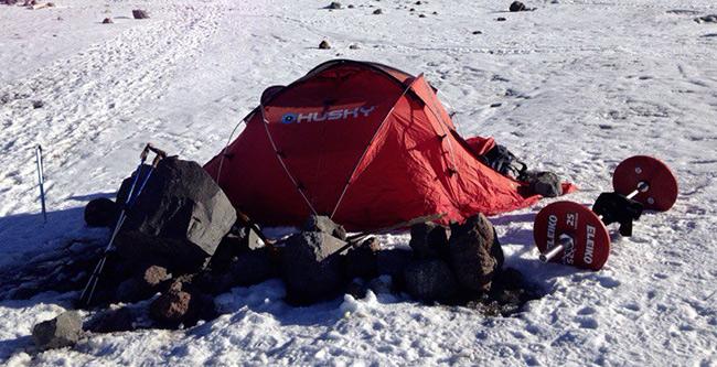туристическая палатка husky купить